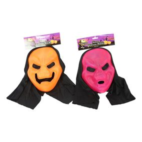 Neon Coloured Horror Fancy Dress Masks (Pack of 2)