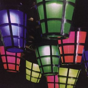 Set of 20 Multi Coloured LED Solar Powered Traditional Black Lantern Lights